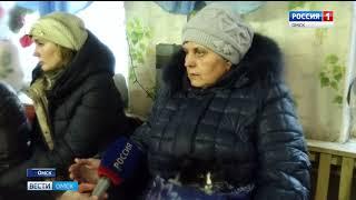 В Омске начались проверки по факту пожара из-за хлопка газовоздушной смеси