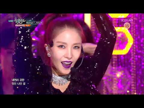 BoA (보아) - Woman Stage Mix 무대모음 교차편집