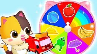 Colors on Magic Wheel | Colors Song | Police Cartoon | Kids Songs | Kids Cartoon | BabyBus