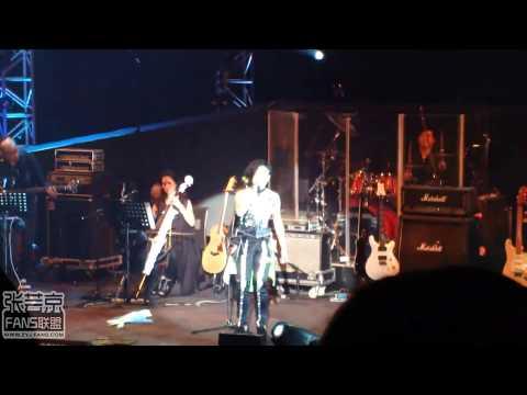 2012-12-23 張芸京 「我陪你」亞洲巡迴演唱會台北站 改不了