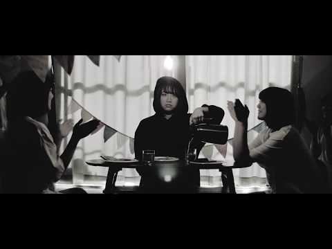 3markets[ ] - 「ホームパーティ」MV