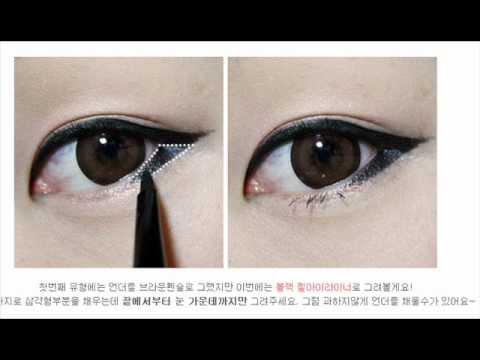 Korean Ulzzang Make Up Tutorial
