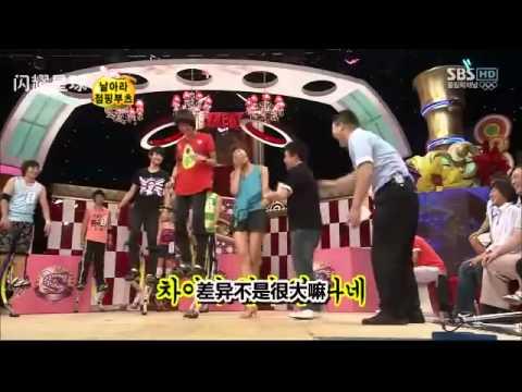 Cute Funny - Taemin cut in starking