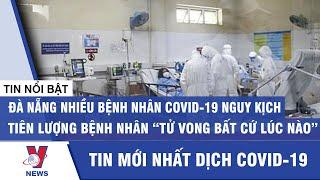 Tin tức dịch Covid-19 mới nhất ngày 08/08/2020 - Vnews