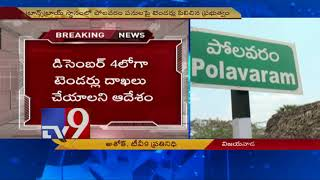 Polavaram project row: A Shock to Transtroy!..