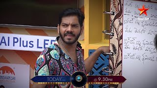 Noel wants to quit the show, comments on Bigg Boss: Promo..