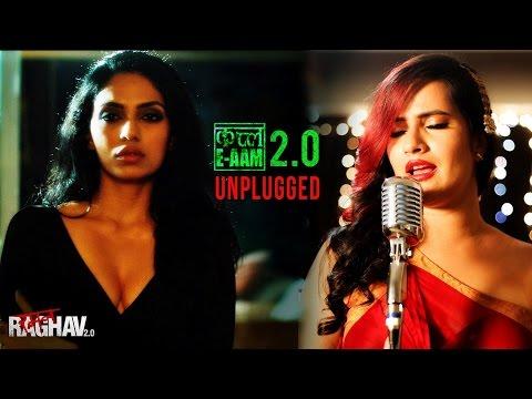 Qatl-E-Aam Lyrics (Unplugged) - Raman Raghav 2.0 | Sona Mohapatra