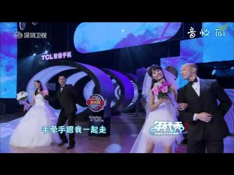 121123 f(x) Victoria & SJ-M Zhou Mi Today you are going to marry me 'Generation Show' Duet