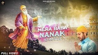 Mera Baba Nanak – Surjit Khan