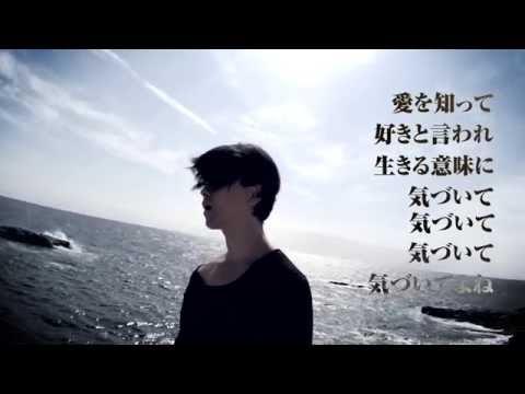 【MV】FABLED NUMBER - 世界は君に鳴り響く -