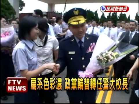 侯友宜任新北副市長 藍委反彈-民視新聞