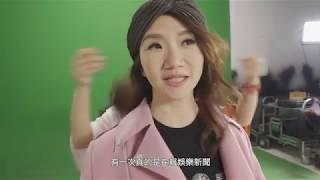 【HD】陶晶瑩 - 四格漫畫 [Official Music Video] 官方花絮版
