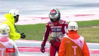 MOTOGP 2017 : Toàn cảnh chặng 13 tại trường đua Misano World Circuit (nước Ý)
