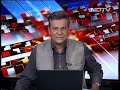Left, Right & Centre | Will Rajinikanths Political Debut Be A Decider In Tamil Nadu Elections? - 15:19 min - News - Video