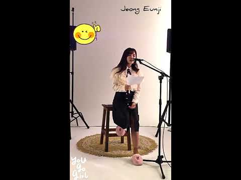 Jeong Eunji (정은지) - I Will Go To You Like The First Snow ( 첫눈처럼 너에게 가겠다) CeCi Korea Live