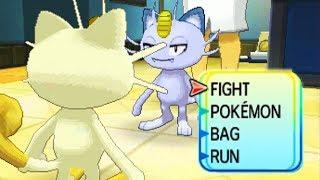 Classic Gameboy Battle Event - Pokémon Ultra Sun and Moon