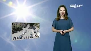 (VTC14)_Thời tiết 6h ngày 23.05.2017