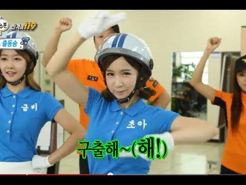 [HOT] 화수분 - 크레용팝과 함께 하는 정준하, 보라의 진격의 119 출동 20130829