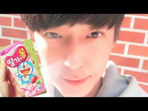"""Strawberry Milk Oppa"" Saves Korean Girl on her Period?"
