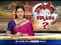 5 Cong. MLAs skip party meet; BJP blamed