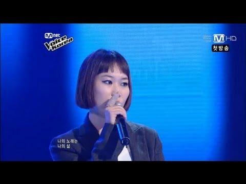 보이스코리아 시즌1 - 우혜미-나의 노래(김광석) 보이스코리아 the voice 1회