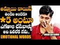 Singer Sai Sanvid EM0Tl0NAL WORDS About His Voice | Sai Sanvid Latest Interview | Daily Culture