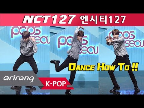 [Pops in Seoul] Samuel's Dance How To! NCT 127(엔시티 127)'s Superhuman(슈퍼휴먼)