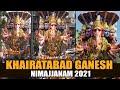 Khairatabad Ganesh Nimajjanam 2021 Video | Khairatabad Ganesh Shobha Yatra 2021 | Friday poster
