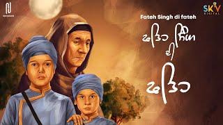 Fateh Singh Di Fateh – Rajvir Jawanda