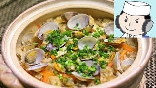 Steamed Clams and Rice