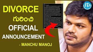 Manchu Manoj Separates From Wife-Official Announcement..