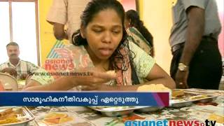 Asianet News impact, Sajana and family in Mahilamandiram
