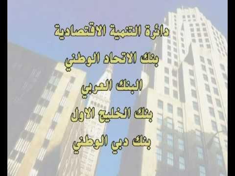 Smart Document Arabic