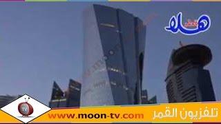 تردد قناة هلا قطر Hala Qatar TV على النايل سات     -