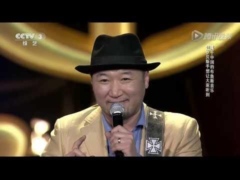 20140103 中国好歌曲 《喝酒Blues》 张岭(刘欢组)