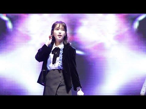 [4K]171021 아이유(IU) 좋은날(GOOD DAY) 직캠 BY 미스터신 동탄 가을하늘빛 콘서트