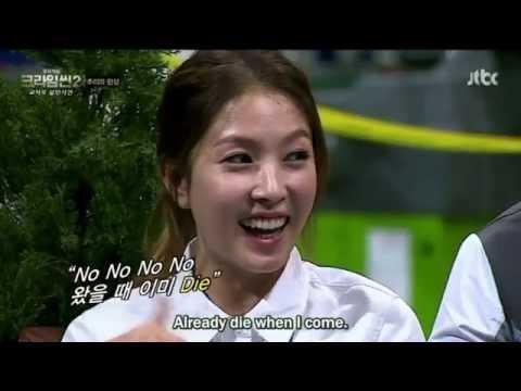 [HD] BoA Speaks English | Crime Scene 2 Ep. 10