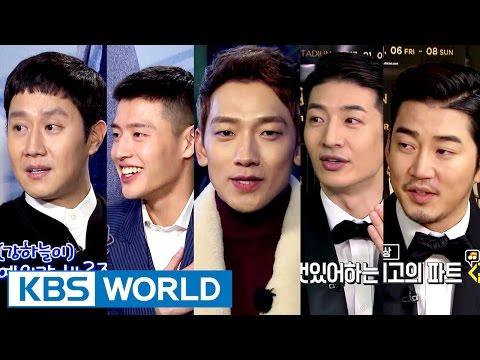 Entertainment Weekly   연예가중계 - G.O.D, Rain, Kang Haneul [ENG/CHN/2017.01.16]