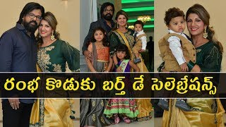 Actress Rambha son Shivin's 1st birthday celebrations..