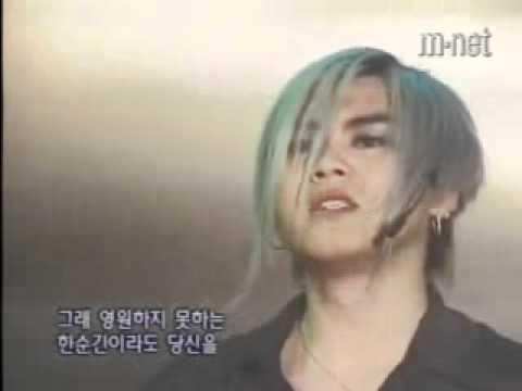 Moon HeeJun - Alone performance