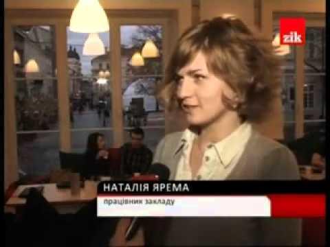 ZIK про КоММуну