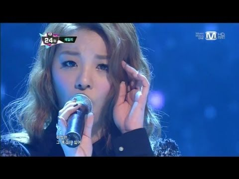 에일리_저녁하늘 (Evening sky by Ailee@Mcountdown 2012.12.13)