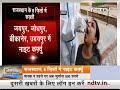 Rajasthan Curfew: Jaipur सहित राजस्थान के इन 8 जिलों में Night Curfew  - 04:01 min - News - Video