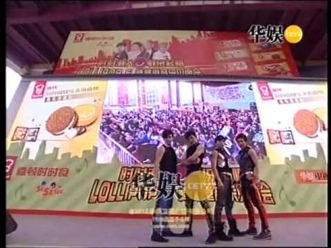 棒棒堂 Lollipop F 2012華娛衛視嘉頓時時食 棒棒堂音樂見面會 (電司DANCE)