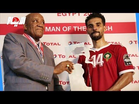 بوصوفة أحسن لاعب في مباراة المغرب وناميبيا