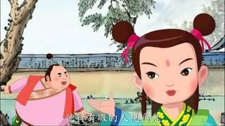 Khổng Dung Nhường Lê (Phim Hoạt Hình)