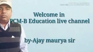 PCM-B Education Channel