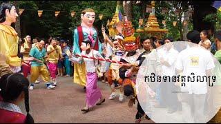 Lễ dâng y kathina chùa Điệp Thạch (Trà Vinh)