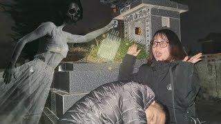 Trải nghiệm và thử thách qua đêm cùng bạn gái tại nghĩa địa từ lúc 0 giờ đến sáng