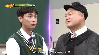 min kyunghoon gets angry for 6 minutes and 8 seconds straight